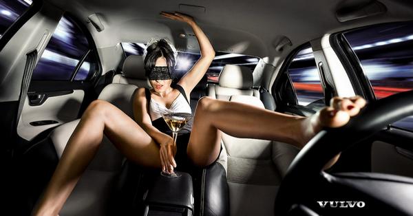 бытовая проститутка это